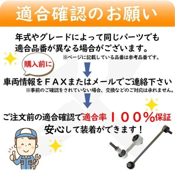リアブレーキシュー ミラ L710S 用 KN0036 ダイハツ MKカシヤマ star-parts 06