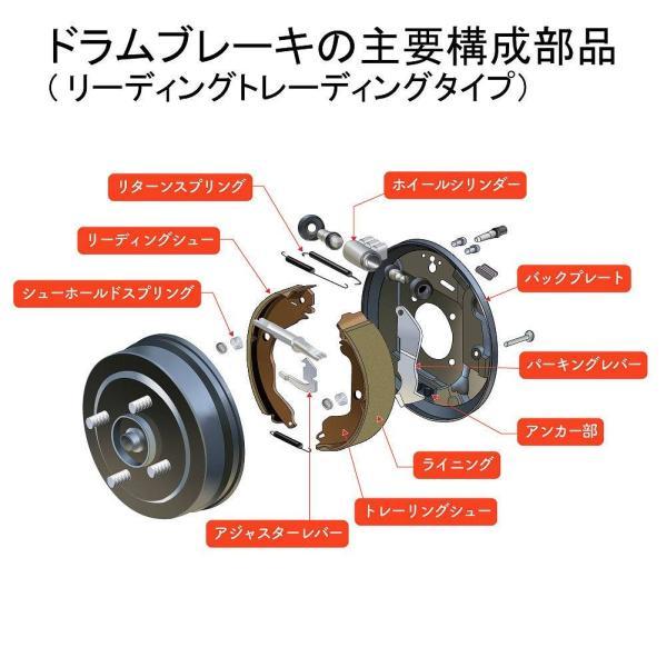 リアブレーキシュー アクティ HH5 HH6 用 K5516 ホンダ MKカシヤマ|star-parts|05
