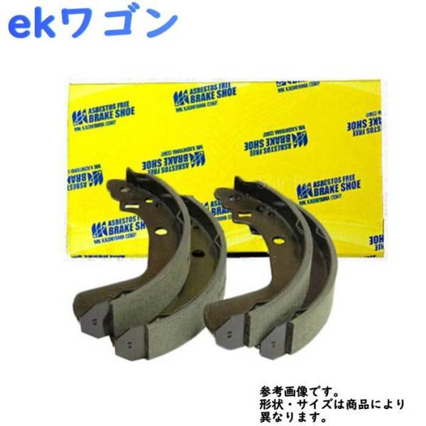 リアブレーキシュー ekワゴン H82W 用 KN6726 ミツビシ MKカシヤマ|star-parts