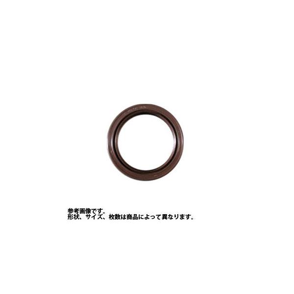 オイルシール ボンゴフレンディ SGEW FE 用 クランク フロント M4643 マツダ ムサシ|star-parts
