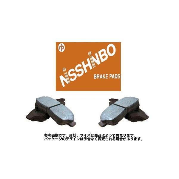 ブレーキパッド パジェロミニ H51A H56A(前期) 用 PF-3473 日清紡 NISSHINBO ミツビシ MITSUBISHI フロントディスクブレーキパッド star-parts