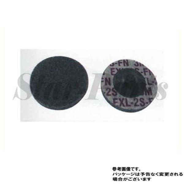 ロロックEXLユニホイール 50mm径 KF938-32400 ピットワーク|star-parts