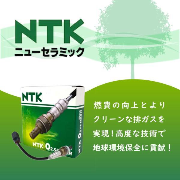 O2センサ ダイハツ アトレー リア用 OZA682-EDH3 NGK/NTK star-parts 03