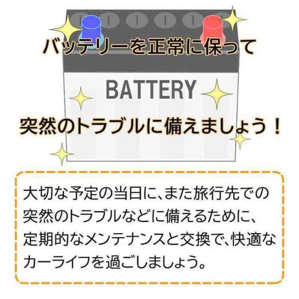 バッテリー N-40B19L/SB ダイハツ アトレー 型式ABA-S321G H19.09〜H27.04対応 SBシリーズ パナソニック|star-parts|09