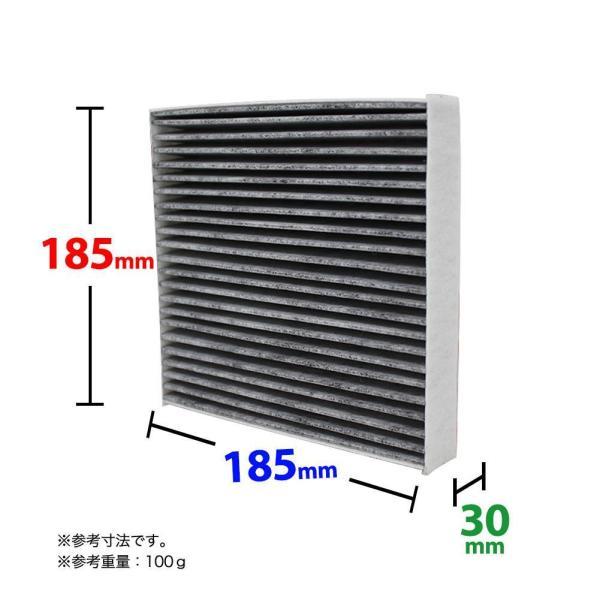 エアコンフィルター クリーンフィルター ムーヴ LA100S LA110S 用 SCF-9007A ダイハツ 活性炭入|star-parts|04
