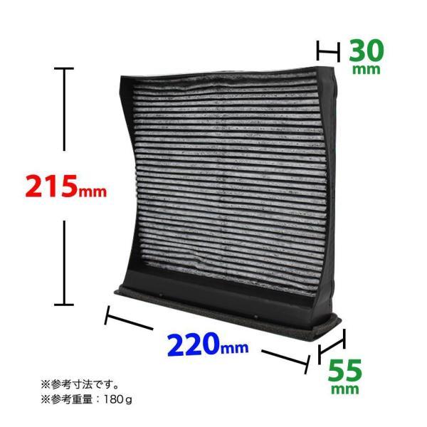 エアコンフィルター インプレッサ GH2 GH3 GH6 GH7 GH8 GRB GRF 用 SCF-8006A スバル 活性炭入 クリーンフィルター|star-parts|04