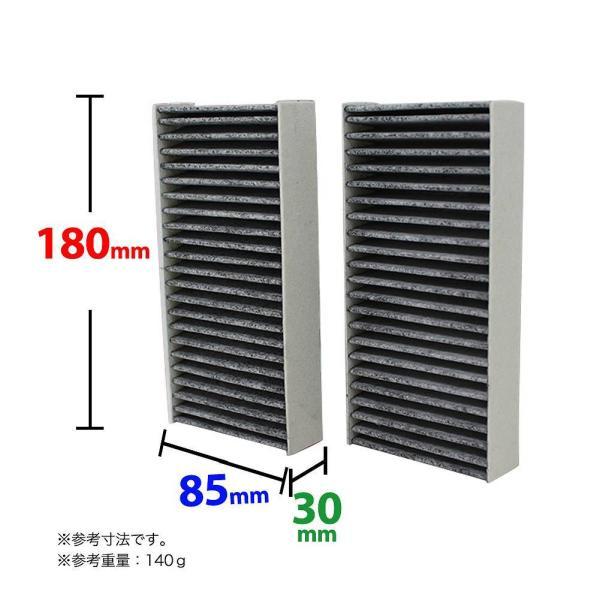 エアコンフィルター クリーンフィルター ライフ JB5 JB6 JB7 JB8 用 SCF-5012A ホンダ 活性炭入|star-parts|04