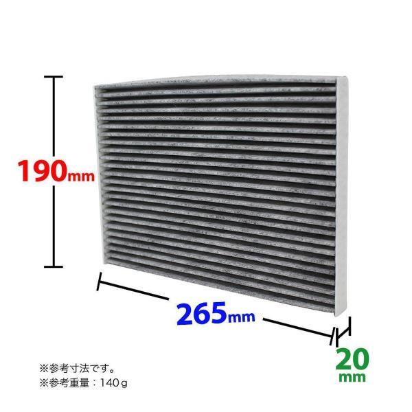 エアコンフィルター セレナ C26 FC26 FNC26 NC26 用 SCF-2013A ニッサン 活性炭入 クリーンフィルター|star-parts|04