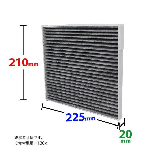 エアコンフィルター クリーンフィルター ノート E12 NE12 用 SCF-2019A ニッサン 活性炭入|star-parts|04