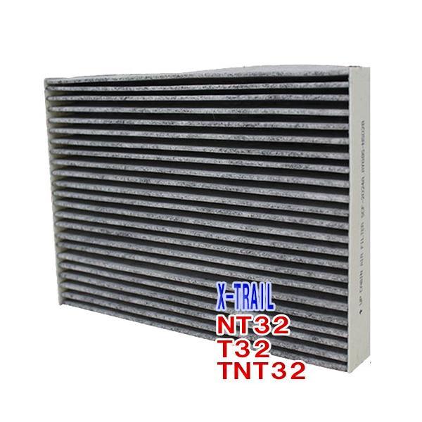 エアコンフィルター クリーンフィルター X-TRAIL NT32 T32 TNT32 用 SCF-2024A ニッサン 活性炭入|star-parts