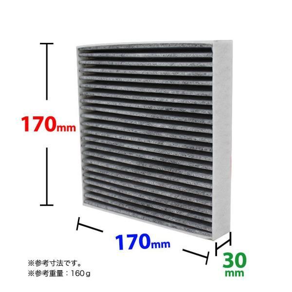 エアコンフィルター クリーンフィルター ラパン HE33S 用 SCF-9016A スズキ 活性炭入 star-parts 04