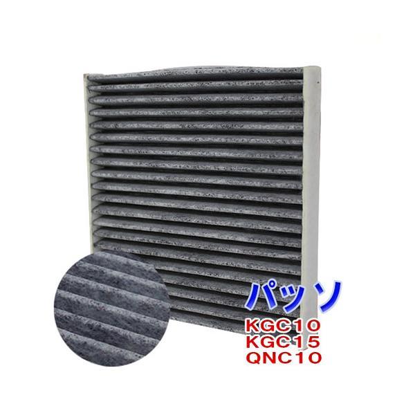 エアコンフィルター パッソ KGC10 KGC15 QNC10 用 SCF-1013A トヨタ 活性炭入 クリーンフィルター star-parts