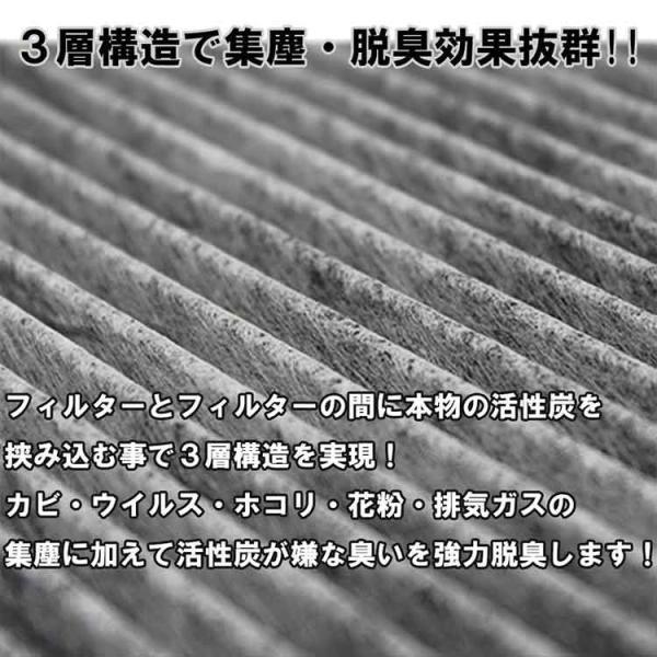 エアコンフィルター パッソ KGC10 KGC15 QNC10 用 SCF-1013A トヨタ 活性炭入 クリーンフィルター star-parts 11
