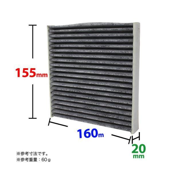エアコンフィルター パッソ KGC10 KGC15 QNC10 用 SCF-1013A トヨタ 活性炭入 クリーンフィルター star-parts 04