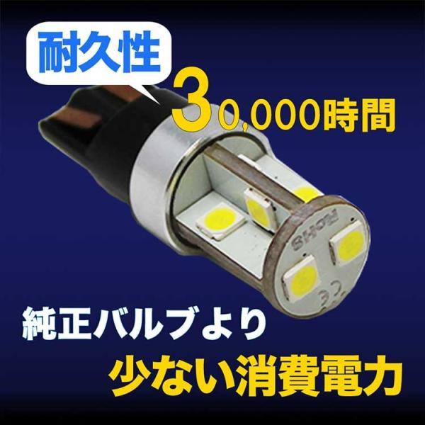 LEDバルブ T10 ホワイト クラウン GRS180 GRS182 GRS183 GRS184 ポジション用 2コセット トヨタ|star-parts|04