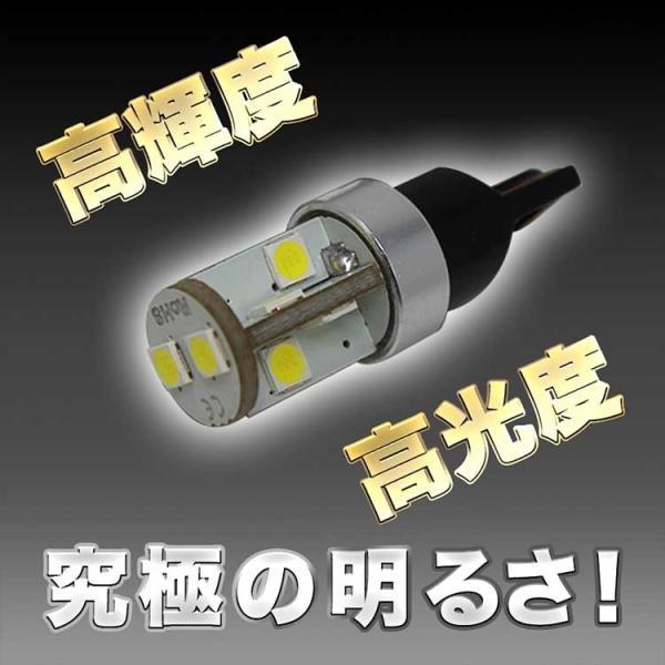 LEDバルブ T10 ホワイト キャロル AA6PA AA6RA ポジション用 2コセット マツダ|star-parts|03