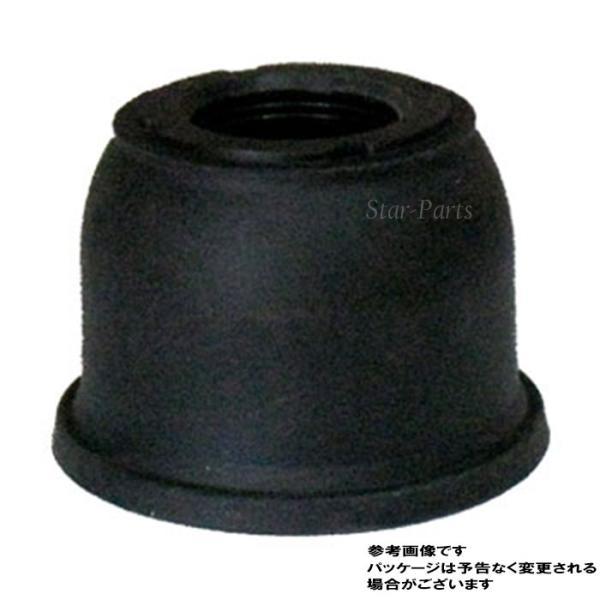 ロアボールジョイントブーツ タント L350S L360S 用 SSC-109 ダイハツ|star-parts