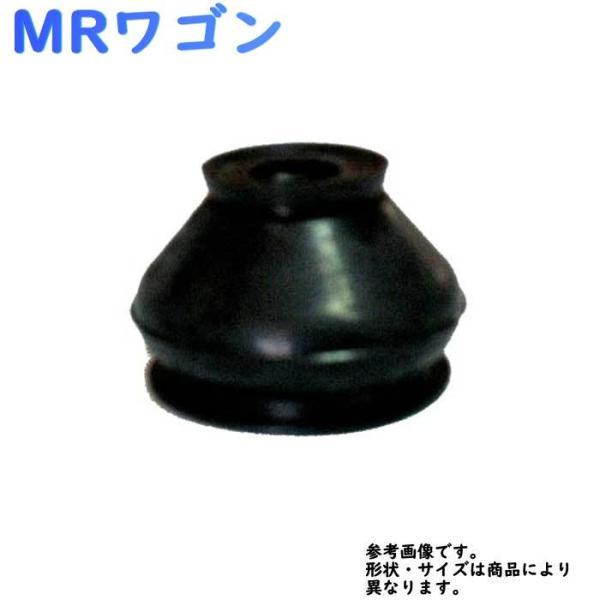 タイロッド エンドブーツ MRワゴン MF22S 用 SSC-203 ダストカバー|star-parts