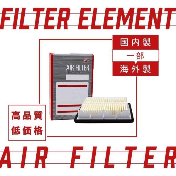 エアフィルター ホンダ ストリーム 型式RN6/RN7用 PA-5671 パシフィック工業 エアーフィルタ|star-parts|03