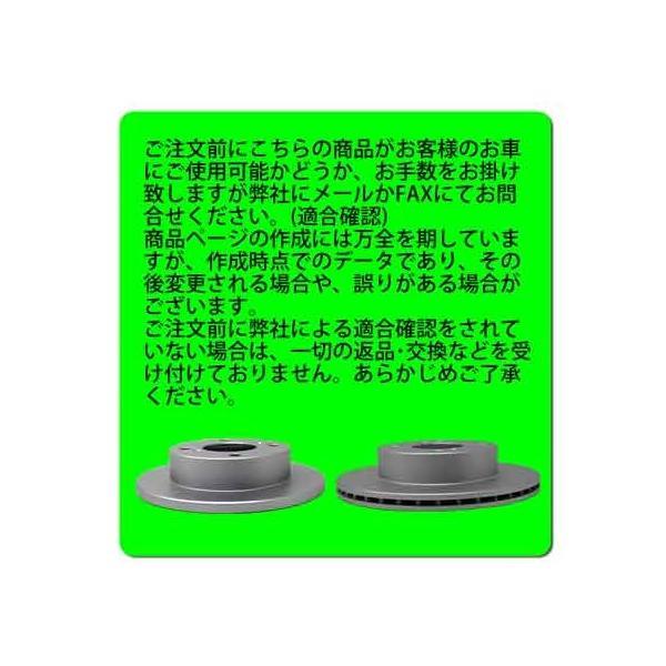 フロントブレーキローター ディスクローター ダイハツ アトレー用 SDR ディスクローター 1枚 SDR8011|star-parts|02