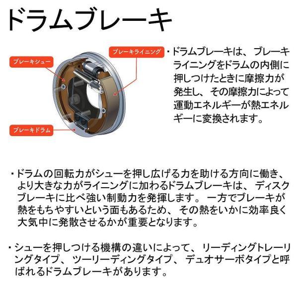 リアブレーキシュー タント L375S 用 SN6625 ダイハツ 東海マテリアル|star-parts|02