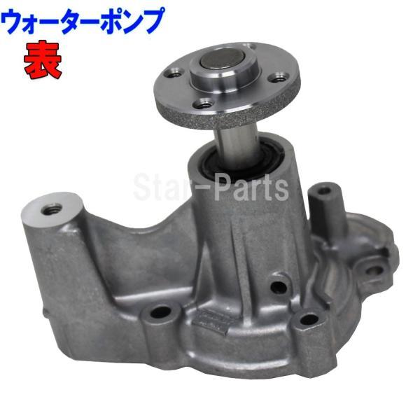 タイミングベルトセット 三菱 ekワゴン H81W H82W H13.09〜H22.04用 4点セット star-parts 02