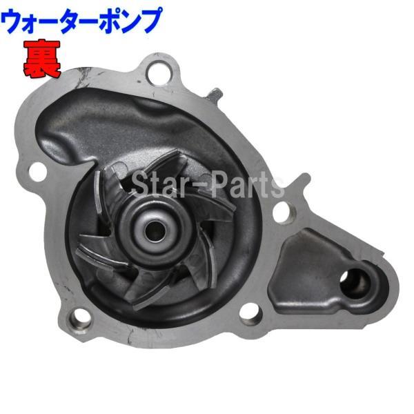 タイミングベルトセット 三菱 ekワゴン H81W H82W H13.09〜H22.04用 4点セット star-parts 03