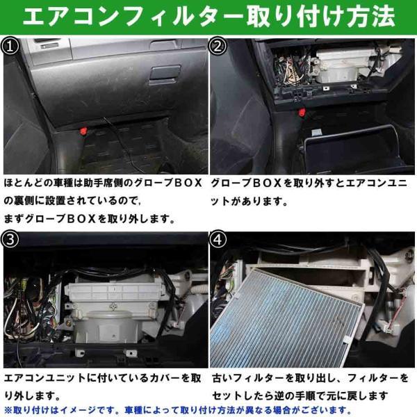 G-PARTS エアコンフィルター クリーンフィルター ダイハツ クー M401S用 LA-SC406 活性炭入りタイプ 和興オートパーツ販売|star-parts|05