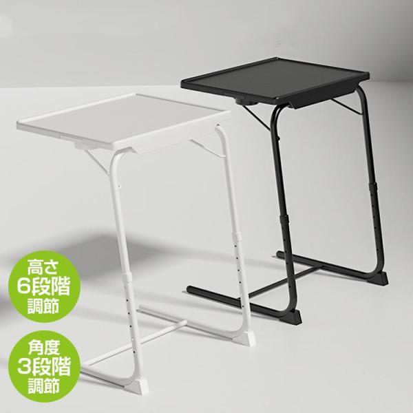 テーブル折りたたみテーブル高さ調節おしゃれ折りたたみテーブルパソコンサイドテーブル高さ6段調節角度3段調節コンパクトテーブル