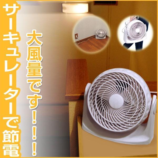 扇風機 サーキュレーター 空気循環機 送風機 卓上 扇風機 送風機 送風扇 5段階角度調節 お持ち便利 おしゃれ  小型 卓上 扇風機