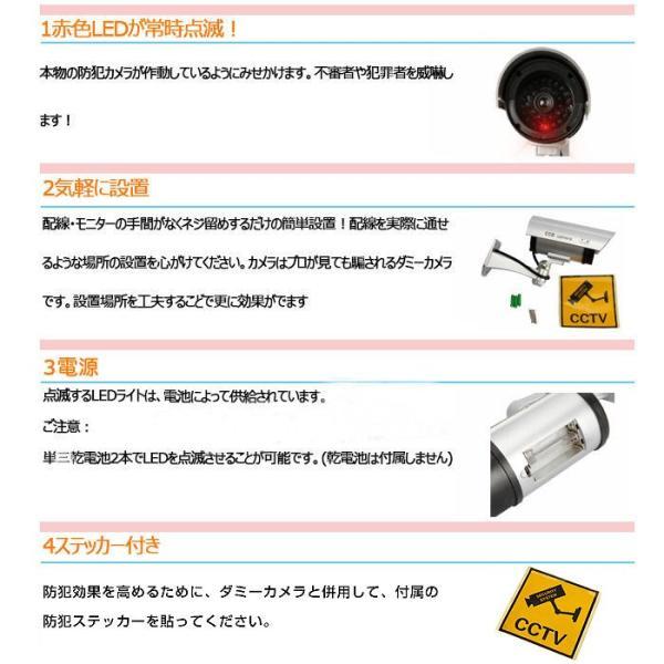 ダミー防犯カメラ 屋外用 防水 防犯カメラ ダミー 簡単設置 本物そっくり LED点滅 監視カメラ 配線不要 屋内|star-stores|02