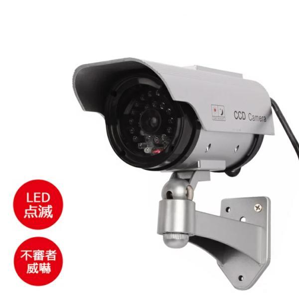 ダミーカメラ 屋外用 ソーラー 防犯カメラ ダミー防犯カメラ 監視カメラ 本物そっくり 簡易設置 LED点滅 配線不要 屋内 軒下 家庭用|star-stores