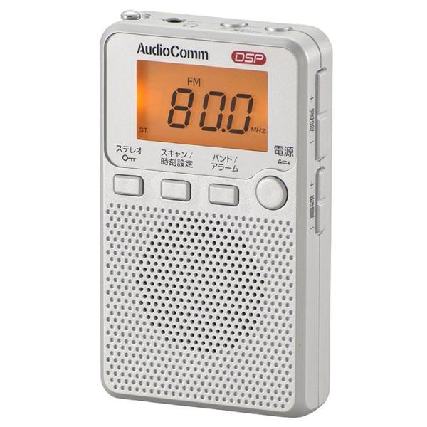 ポータブルラジオ ステレオ  デジタル DSP ポケット ワイドFM AM 時計 アラーム スリープ