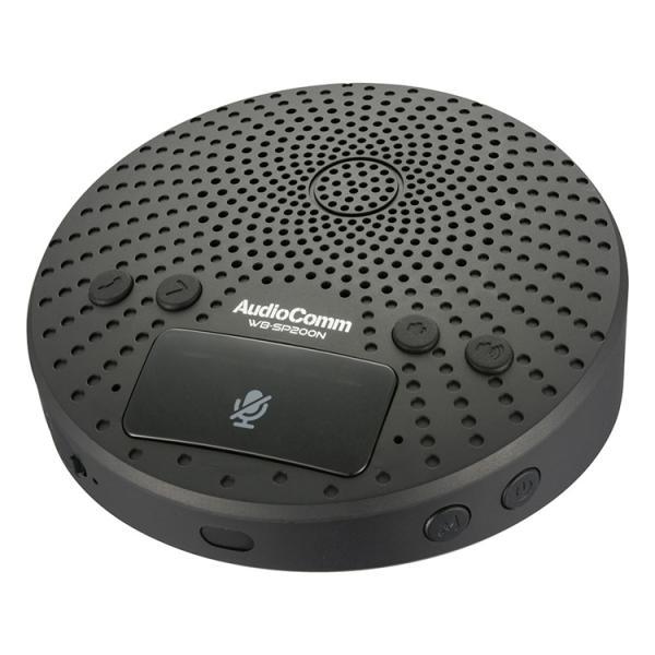 スピーカーフォン 会議用 ハンズフリー WEB会議マイク 電話 AUXケーブル スピーカー Bluetooth 高音質 おしゃれ  ハンズフリーフォン コンパクト【取り寄せ品】