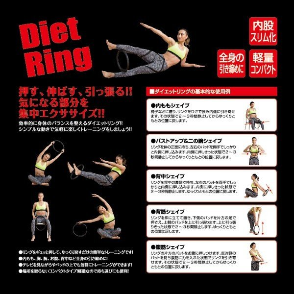 フィットネスリングリング チューブ エクササイズ 引き締め 美容 健康 トレーニング レディース HIRO 内股 内もも 胸 腕 お腹 背中 スリム|star-stores|02