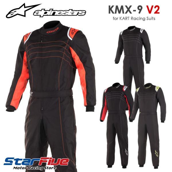 アルパインスターズ レーシングスーツ カート用 KMX-9 v2 alpinestars 2019年モデル|star5