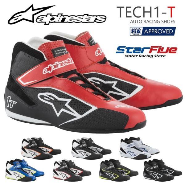 アルパインスターズ レーシングシューズ 4輪用 TECH1-T FIA2000公認 alpinestars 2019年モデル|star5