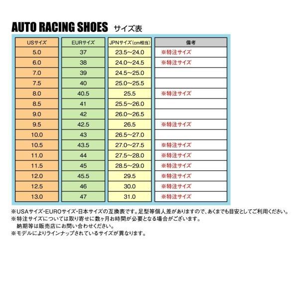 アルパインスターズ レーシングシューズ 4輪用 TECH1-T FIA2000公認 alpinestars 2019年モデル|star5|15