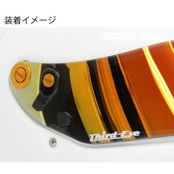 アライヘルメット シールドネジセット・カラーアルマイト GP6/GP6S/SK6用|star5|05