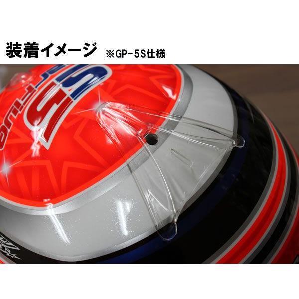 アライヘルメット GP6S用 リアダクト|star5|02