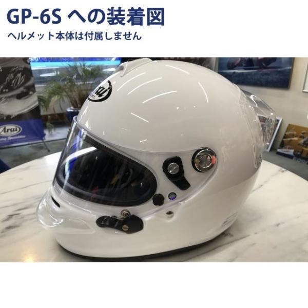アライヘルメット GP-PED 純正クリアディフューザー・チンスポイラーセット GP6/SK6/CK6シリーズ用|star5|03