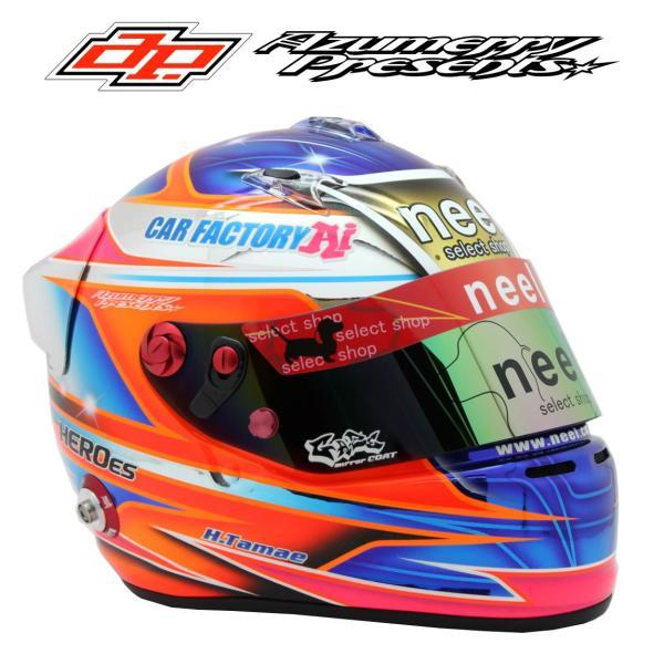 アズメリープレゼンツ オリジナルヘルメットペイントサービス|star5