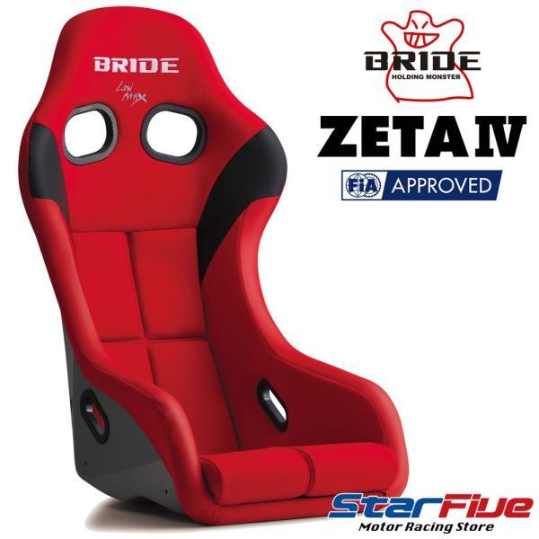 ブリッド ジータ4 フルバケットシート レッド FRPシェル BRIDE ZETA4 HA1BMF|star5