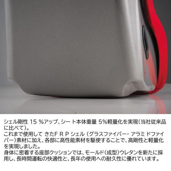 ブリッド ジータ4 フルバケットシート グラーデションロゴ FRPシェル BRIDE ZETA4 HA1GMF|star5|05