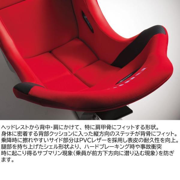 ブリッド ジータ4 フルバケットシート グラーデションロゴ FRPシェル BRIDE ZETA4 HA1GMF|star5|06