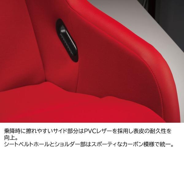 ブリッド ジータ4 フルバケットシート グラーデションロゴ FRPシェル BRIDE ZETA4 HA1GMF|star5|09