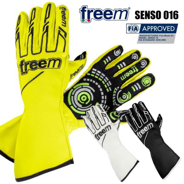 freem レーシンググローブ 4輪用  外縫い Senso 016 FIA 8856-2000公認 フリーム star5