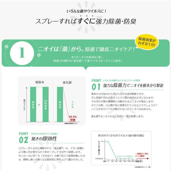ココロケア IS-X ノロクローザー 詰替えボトル 2000ml 抗菌持続消臭 KOKORO CARE star5 03