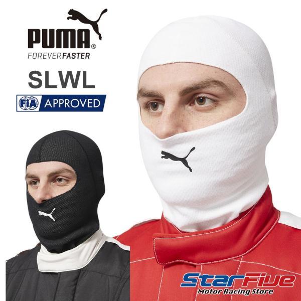 プーマ フェイスマスク 4輪用 SLWL FIA8856-2000公認 PUMA star5