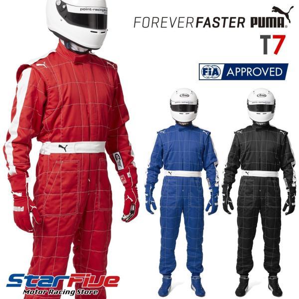 プーマ レーシングスーツ 4輪用 T7 FIA8856-2000公認 PUMA|star5